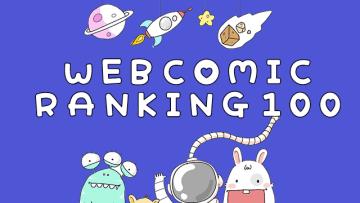 無料で読めて面白い!おすすめWeb漫画ランキング100