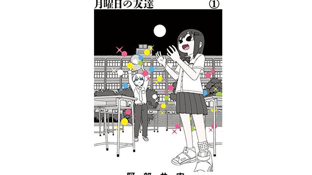 大人が読むべき深い漫画ランキングおすすめ100選【隠れた名作〜人気作まで】