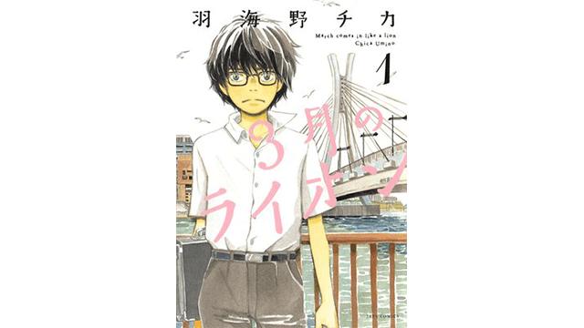心が熱くなる!おすすめ将棋漫画ランキング10【完結・無料】