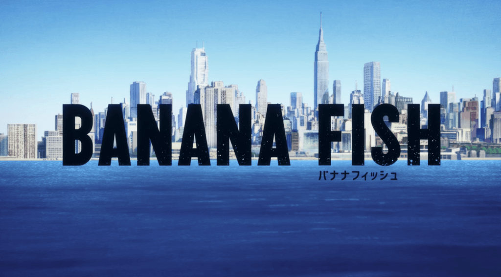 アニメ「BANANA FISH」OP・ED全4曲歌詞・考察まとめ-Banana fish Lyrics